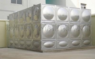 50吨组合冷水箱
