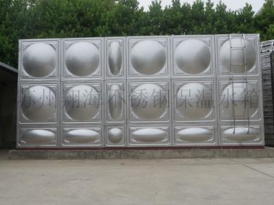 方形组合箱十六