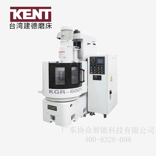 台湾建德磨床KGR-600V