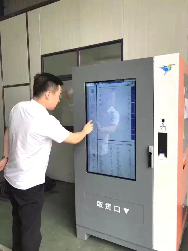 东莞沈阳机床|沈阳I5无人刀库
