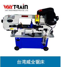 台湾磨床|自动平面磨床