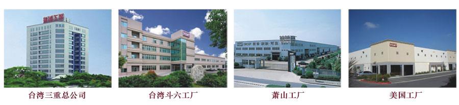 台湾建德磨床4大工厂