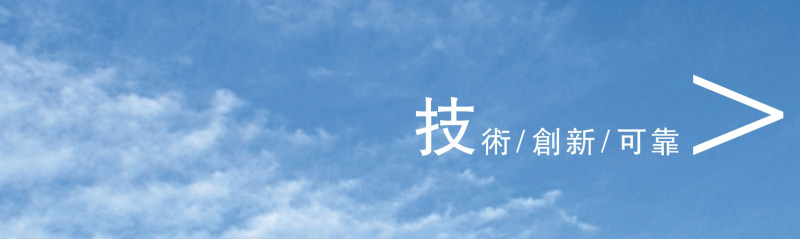 台湾建德磨床