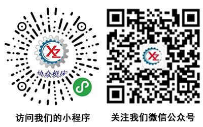 协众公众号-台湾建德平面磨床制作流程