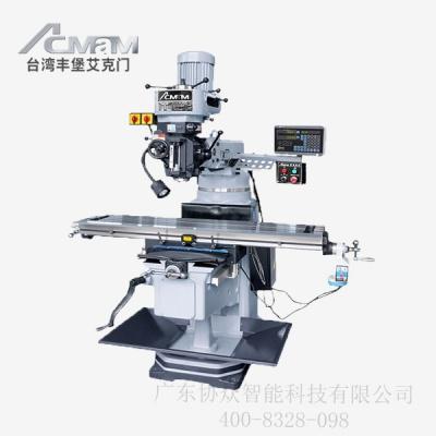 FTM-X4臺灣豐堡銑床_卓越型
