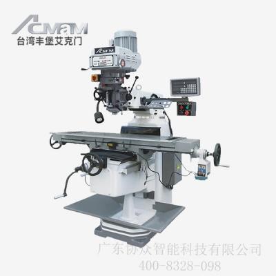 FTM-G4臺灣豐堡立式炮塔銑床_超精密型