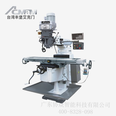 FTM-G6臺灣豐堡銑床_超精密型