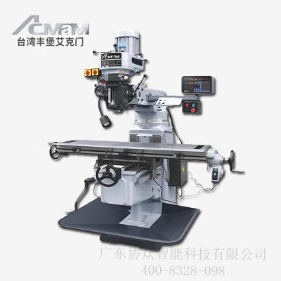 FTM-X3臺灣豐堡銑床_卓越型