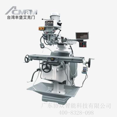FTM-G5臺灣豐堡銑床_超精密型