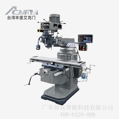 FTM-E4臺灣豐堡炮塔銑床_標準型