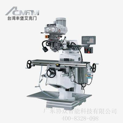 FTM-X6臺灣豐堡銑床_卓越型