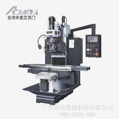 FCM-1000S台湾丰堡数控铣床