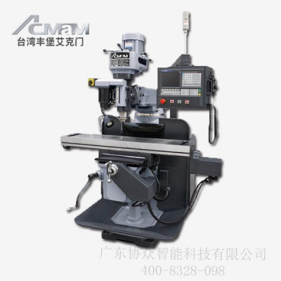 FTM-4SNC台湾丰堡数控炮塔铣床