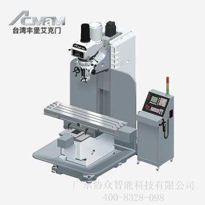 FCM-1000NC台湾丰堡数控铣床