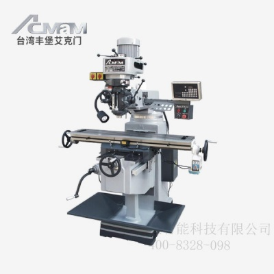 FTM-E6臺灣豐堡銑床|搖臂銑床