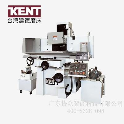 KGS-306三軸鞍座自動平面磨床|臺灣磨床
