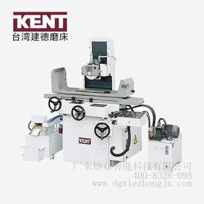 KGS-250三軸鞍座自動平面磨床|臺灣磨床