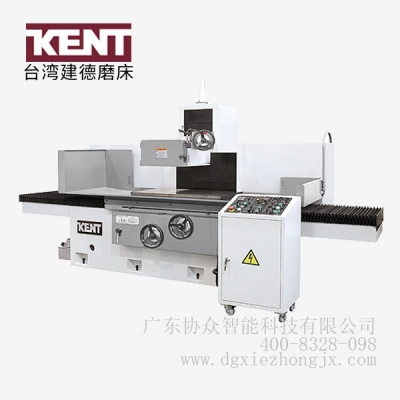 KGS-630三軸立柱自動平面磨床|臺灣磨床
