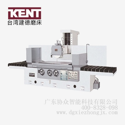 KGS-820三軸立柱自動平面磨床|臺灣建德磨床