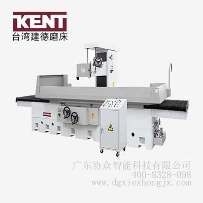 KGS-820RD三軸立柱自動平面磨床|臺灣建德磨床