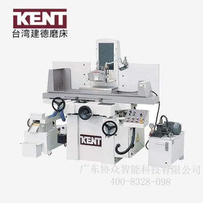 KGS-1020三軸鞍座自動平面磨床|臺灣磨床