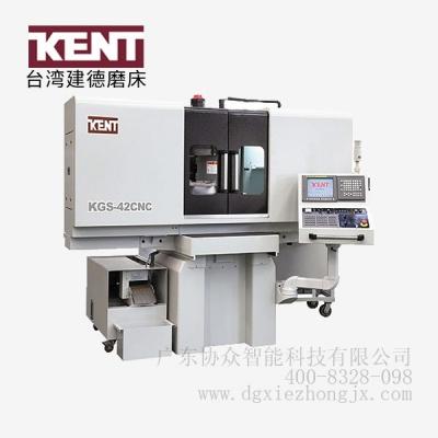 KGS-42CNC三軸數控平面磨床|臺灣磨床