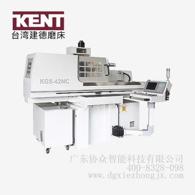 KGS-42NC雙軸數控平面磨床|臺灣磨床
