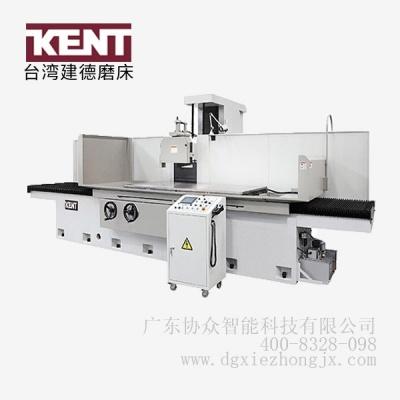 KGS-820WM單軸立柱程控平面磨床|臺灣磨床
