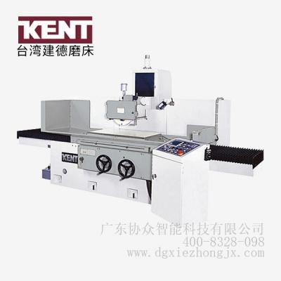 KGS-715WM單軸立柱程控平面磨床|臺灣磨床