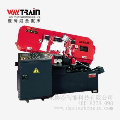 LX-330AE 全自動剪刀式帶鋸床|臺灣威全鋸床
