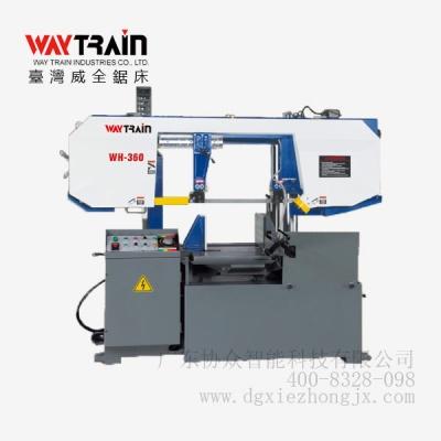 WH-360A 半动双柱式带锯床|台湾锯床