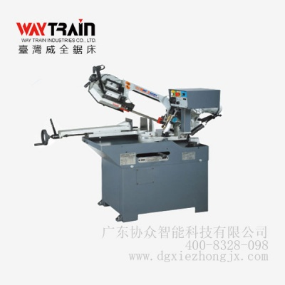 WV-260SH 威全角度锯切带锯床|台湾锯床