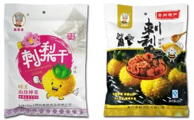陈春枫野生刺梨干 原味/蜂蜜味 132克