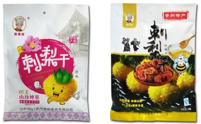 陈春枫刺梨干 原味/蜂蜜味 180克