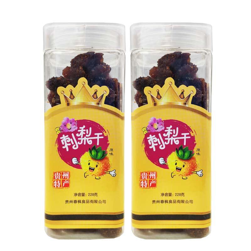 贵州特产零食小吃果脯蜜饯果干陈春枫野生刺梨干国庆节两罐456克