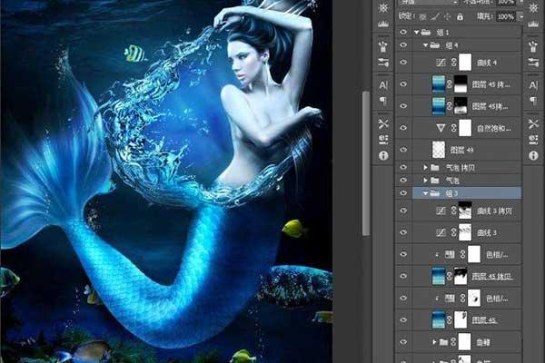 「Photoshop」cs6安装程序下载及安装步骤
