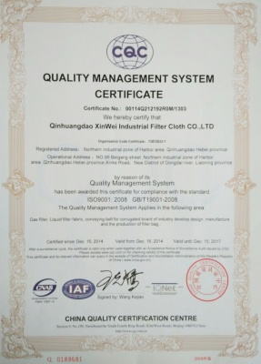 英文質量管理體系認證證書
