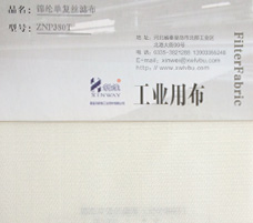 錦綸單復絲濾布ZFNP380S