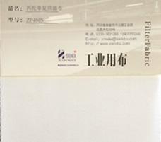 丙綸單復絲濾布ZP400S