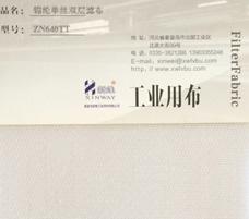 錦綸單絲雙層濾布ZN640TT