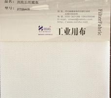 丙纶长丝滤布P750AB