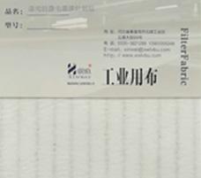 涤纶防静电覆膜针刺毡