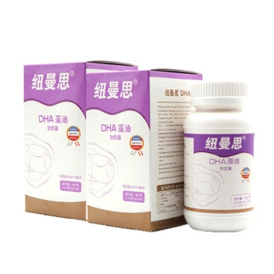 2盒装   原装进口纽曼思成人DHA藻油(60粒)