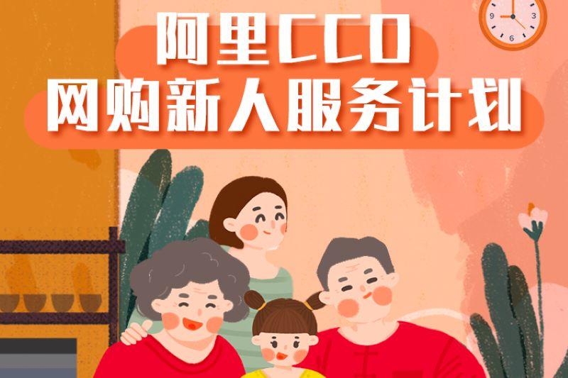杭州万博体育官网登录網絡|70後60後成網購新人主力...