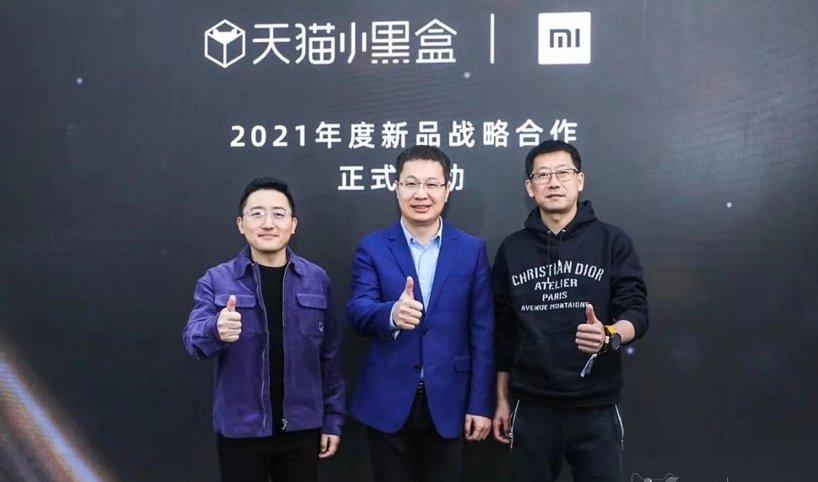 杭州炫豆網絡|小米和天貓這個新動作背后,...