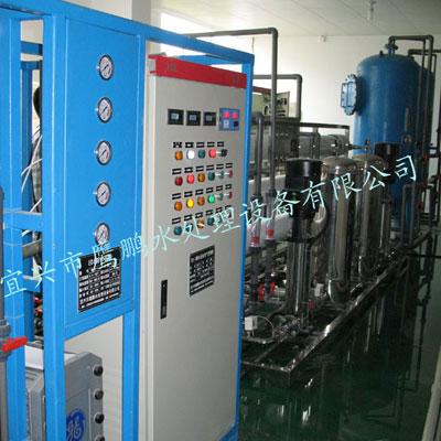 超纯水设备,超纯水制取系统