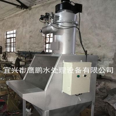 活性炭粉投加机