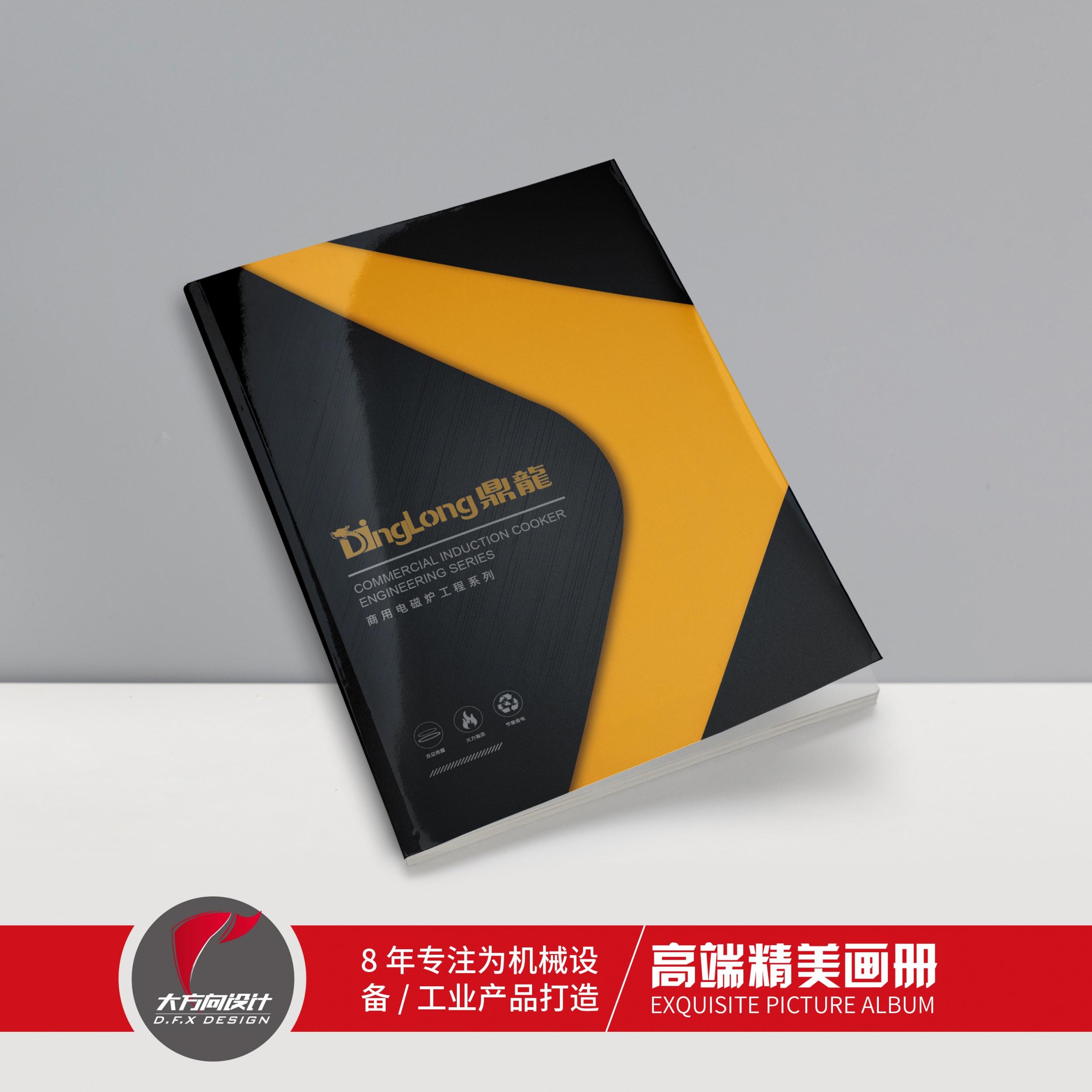 廣東鼎龍廚具有限公司