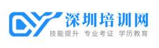 深圳培训网