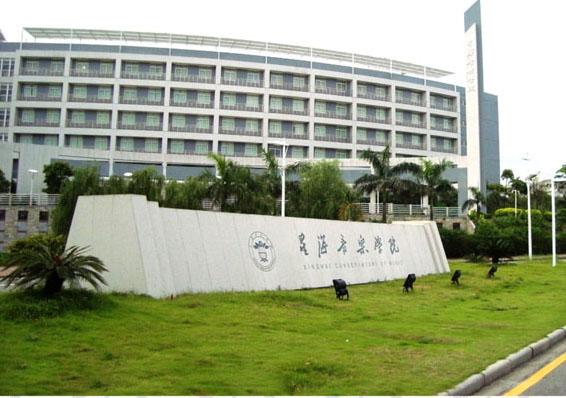 广州大学城工程采用-兴中成不锈...